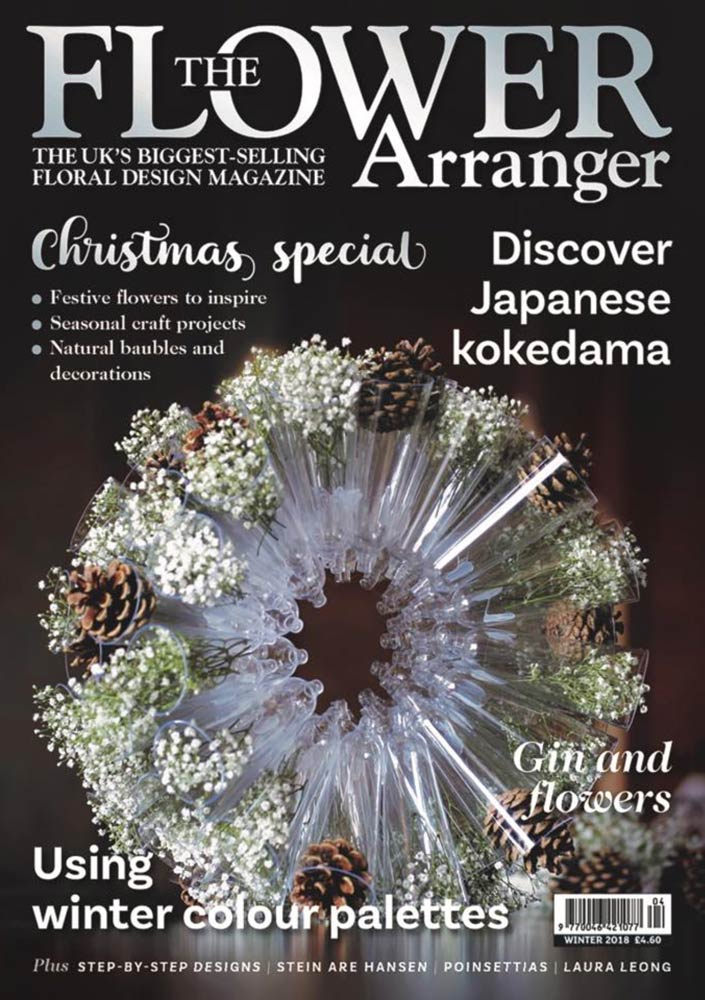 flower arranger winter 2018